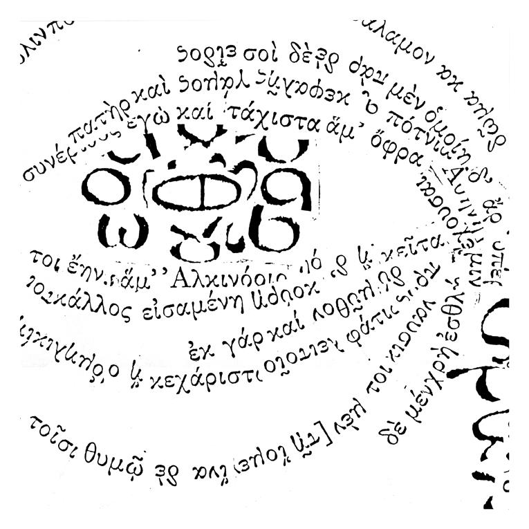 odysseus_antje-tschirner-auge